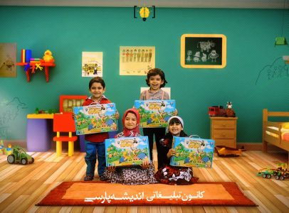 ساخت تیزر تلویزیونی صنایع آراد