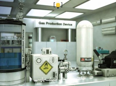 فیلم تبلیغاتی صنعت گاز