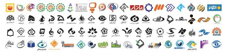 قوانین، مقررات و تعرفه تبلیغات تلویزیونی و تسهیلات تشویقی قرارداد تبلیغات تلویزیونی صدا و سیما